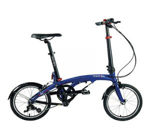 bicicleta plegable dahon precio